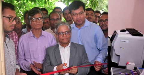 Dengue diagnosis and prescription center opened at DU