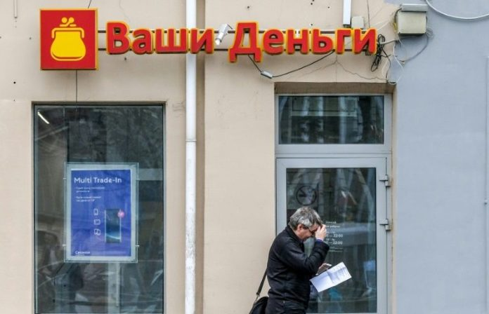 Easy credit poses tough challenge for Russian economy