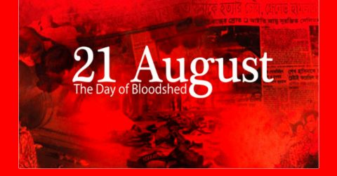 15th anniversary of Aug 21 grenade attacks tomorrow