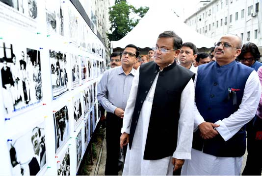 Hasan for forming commission to unmask Bangabandhu killing masterminds