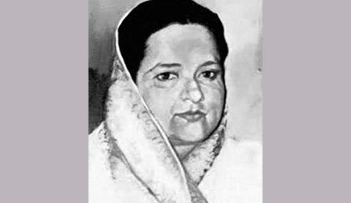 89th birth anniversary of Bangamata tomorrow