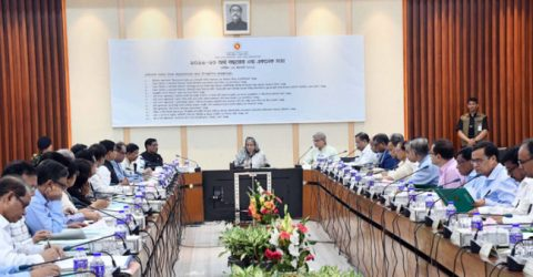 ECNEC clears 12 development projects