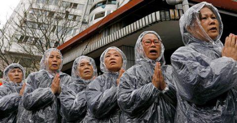 5.9 magnitude quake jolts Taiwan