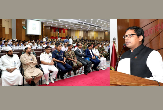 Seminar on cyber security held at MIST