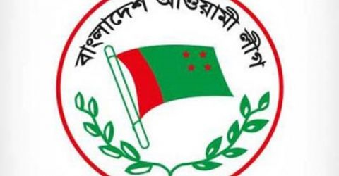 AL to send letters to Upazila polls rebel candidates