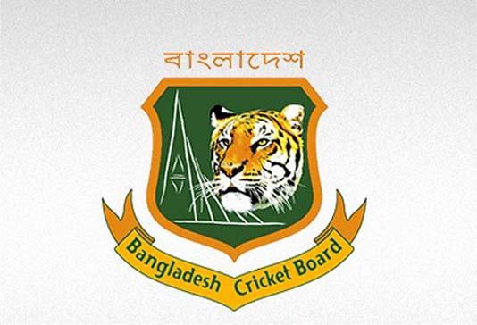 BCB mulling to start DPL in January next year