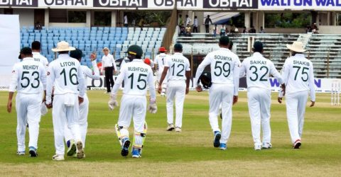 Tigers edge closer to shambolic defeat to Afghans