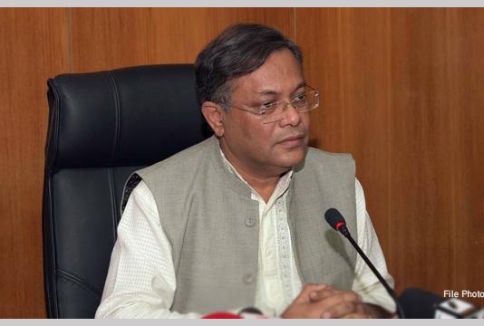 Hasan condoles death of Ranguniya AL leader Muhibullha