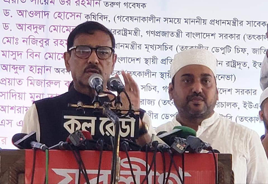 JCD council postponed due to BNP's leadership crisis: Quader