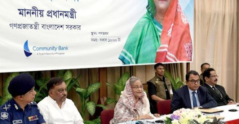PM opens commercial operation of Community Bank Bangladesh