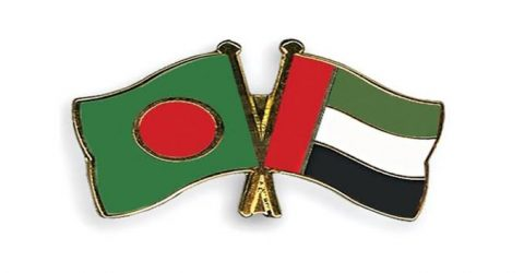 UAE investors set to inject US$10b into Bangladesh economy