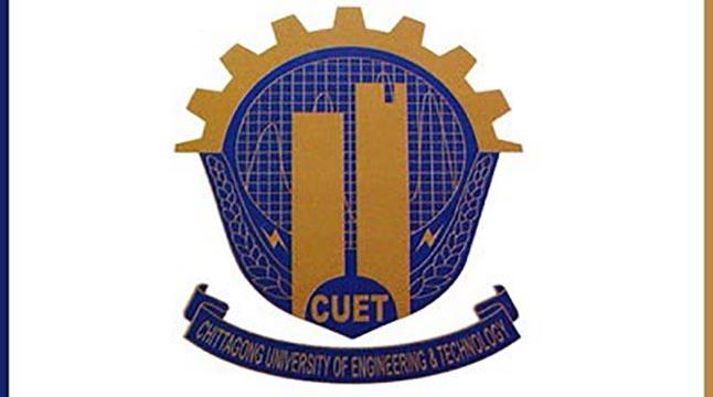 CUET admission test held