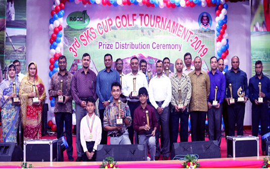 SKS Cup Golf Tournament ends in Rangpur