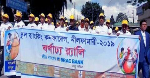 Popularising school banking system among students stressed
