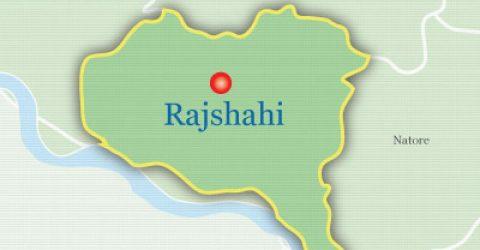 Drug trafficker gets life term in Rajshahi