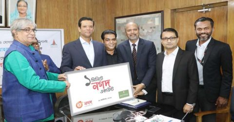 Sajeeb Wazed Joy inaugurates 'Nagad Account in 1 minute'