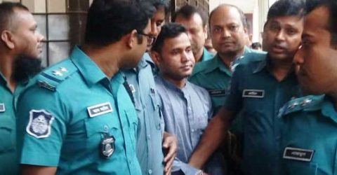 Tailor Obaidul sentenced to death for Risha murder
