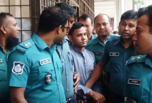 Tailor Obaidul sentenced to death for Risha murder