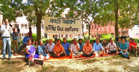 Hall vacant rejected, Anti-VC movement goes on