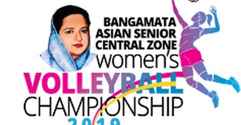 Bangladesh bag 4th spot in Bangamata volleyball