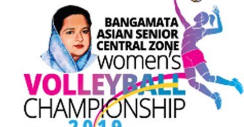 Bangladesh bag 4th spot in Bangamata volleyball