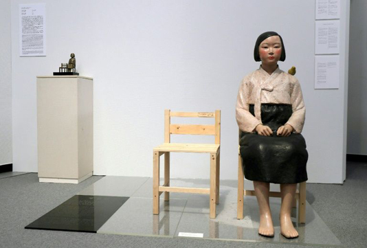 'Comfort women' film back to Japan festival