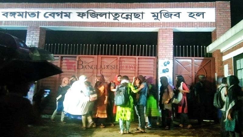 JU female students siege for opening hall