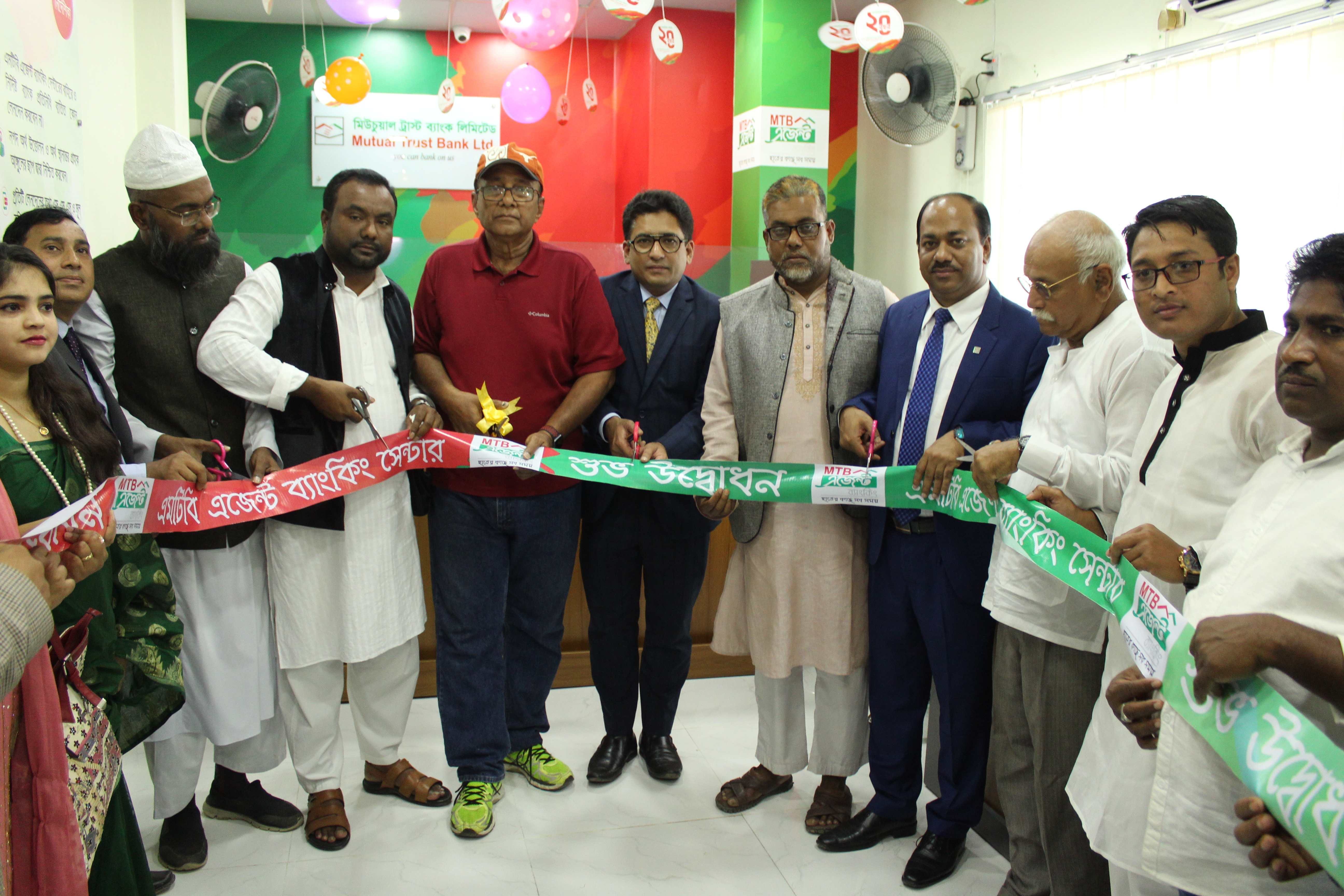 MTB Opens Its 128th Agent Banking Centre At Chatar Bazar , Bof, Gazipur