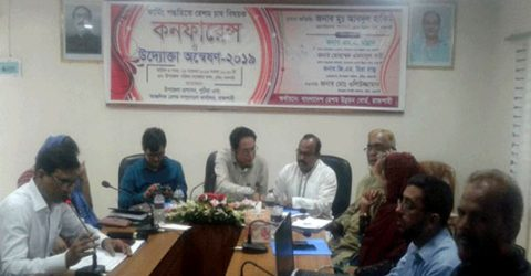Promoting sericulture to cut grassroots poverty stressed