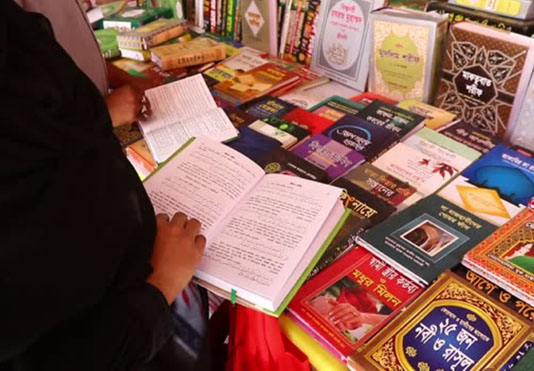 City's month-long Islamic book fair draws visitors