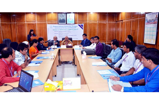 Adopting latest technologies stressed for quality education