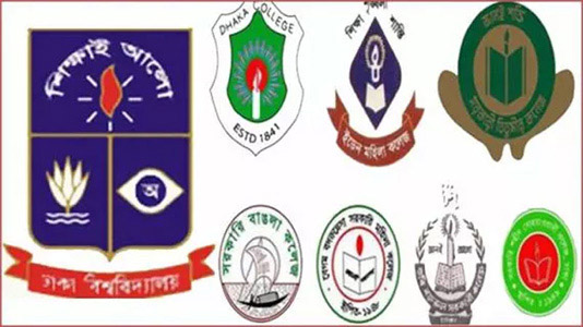 Business unit admission test of DU affiliated 7 colleges tomorrow