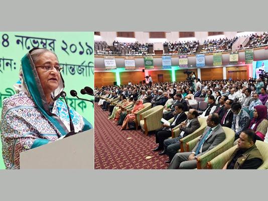 PM opens national council of Krishak League