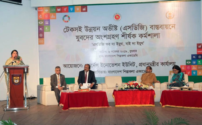 Speaker for utilizing youths' abilities to achieve SDGs