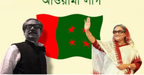Awami League: From Rose Garden to Ganabhaban
