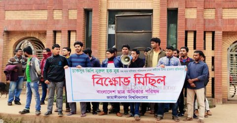 JU teacher honoured with 'Joyeeta Award'