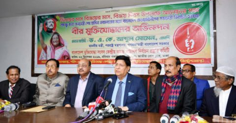 Efforts on to bring back killers of Bangabandhu, intellectuals: Momen