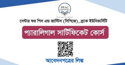 Brac University offers Paralegal Certificate Course