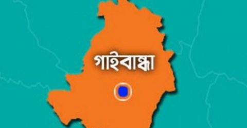 Gaibandha AL distributes 4,000 blankets among cold-hit people