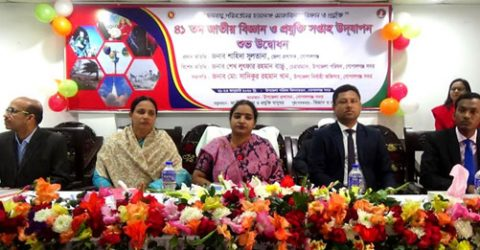 Science, technology week begins in Gopalganj