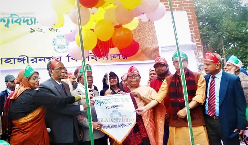 JU celebrates its 49th founding anniversary