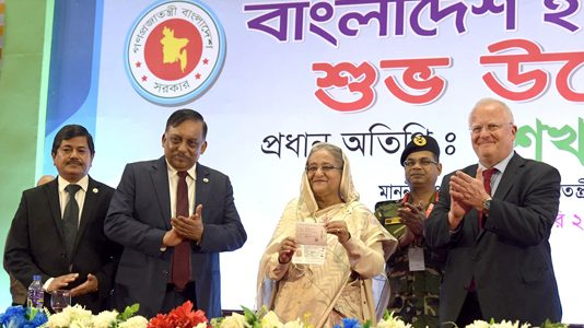 E-passport is a 'Mujib Barsho' gift for nation: PM