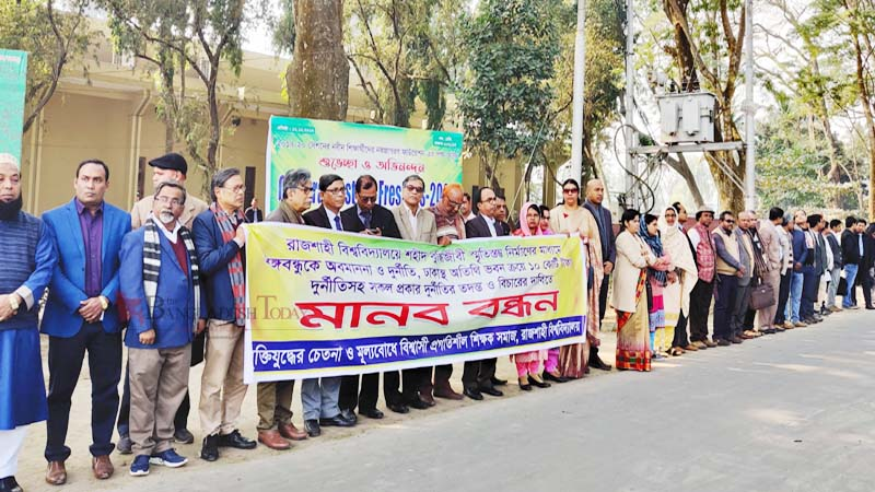 RU teachers demand investigation of all corruption
