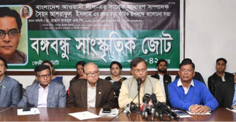 BNP aims to make polls controversial: Hasan