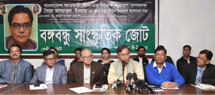 BNP aims to make polls controversial: Hasan