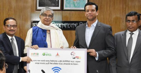 Govt working to bring all under internet coverage: Joy