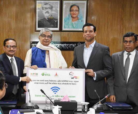Govt working to bring all under internet coverage: Joy