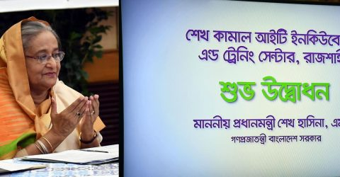 PM opens Sheikh Kamal IT Centre in Rajshahi