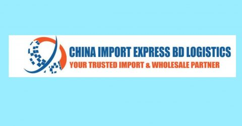"CIMPEXBD LOGISTICS "" Developed a new way one stop Import Solution"