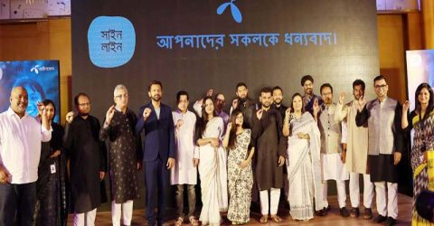 Grameenphone launches digital care platform to serve the hearing and speech impaired